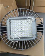 陕西LED高顶灯ZL8836