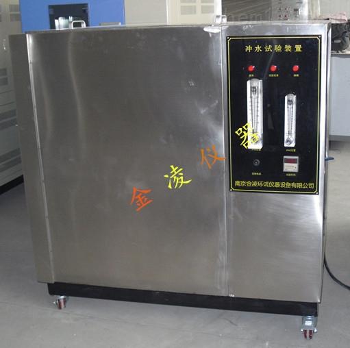 南京IP防护等级IPX7-8试验装置