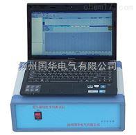 变压器绕组变形测试仪工作流程