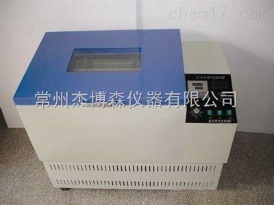 CHA-B双功能冷冻气浴恒温振荡器