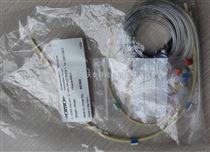 Wpack/N511亚硝氮管件包