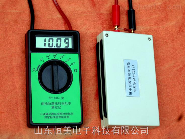 耐油防腐涂料电阻率测试仪