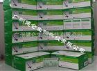 疟原虫P.f/P.v检测试剂盒