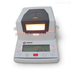 JT-K6洗衣粉水分测定仪