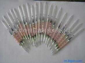 3H 氨NH3气体检测管