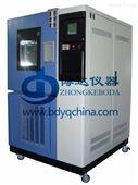 DHS-225北京恒温恒湿试验箱价格