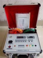 ZZ-1A直流电阻快速测试仪