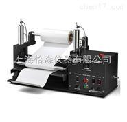 HL-101实验室热贴合机,进口热熔胶辊式压合机代理