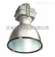 CYGX270-J400西安深照型工厂灯