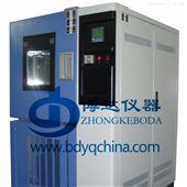 DHS-100北京低温恒温试验箱价格