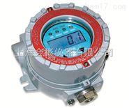 RAEGuard PID有机气体检测仪FGM-100X