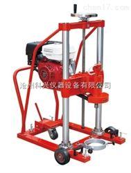 HZ-20型供应混凝土钻孔取芯机