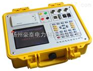 多功能电能质量分析仪 电能质量测试仪厂家