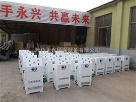 广东二氧化氯投加器