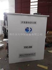 广东缓释消毒器生产厂家