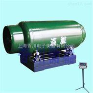闵行二氧化碳充装秤 浦锦液化气灌装秤