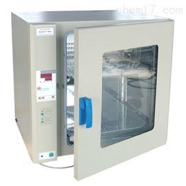 GZX-9030MBE電熱鼓風干燥箱(101系列) 上海博訊