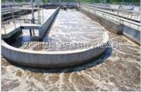 承包生活污水工程项目