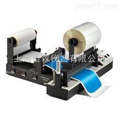 供应美国HLCL-1000 热熔胶辊式涂布机/压合机