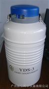 金凤YDS-1-30液氮罐