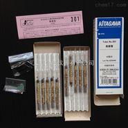 日本KITAGAWA發煙管氣體流向檢測儀