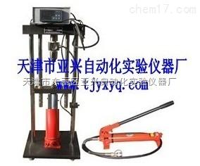 天津市东丽区亚兴自动化实验仪器厂