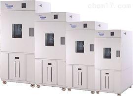 BPHS-060A高低溫濕熱試驗箱 上海一恒