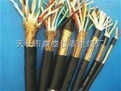 WDZ-KVVP低烟无卤阻燃控制电缆