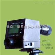 QT201B型林格曼光电测烟望远镜