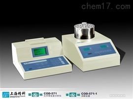 COD-571COD測定儀價格
