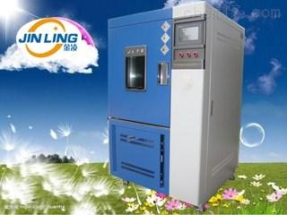 CQL—225-南京硫化橡胶耐臭氧老化箱