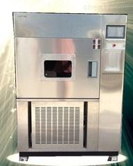 南京SN--500风冷式氙灯耐气候试验箱