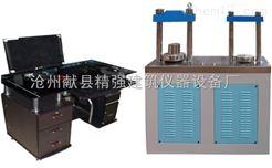 DYE-2000/300S液压式混凝土压力机