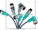 V15-W-5M-PVC销售倍加福P+F电缆插头