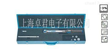 GDMKGedore扭力扳手2641615 Gedore扭力扳手2641623 扭矩扳手GDMK400