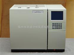 GC-2020煙包揮發有機物頂空分析儀