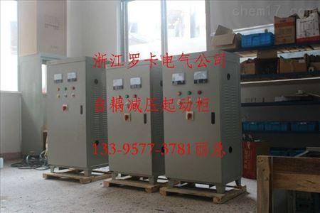 xj01-22kw 自耦减压启动柜,星三角控制柜