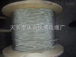 CEV82电缆 19*1.0