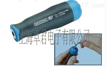 2140Gedore扭矩螺絲刀手柄1802380 Gedore扭力螺絲刀手柄2140 5,4 NM