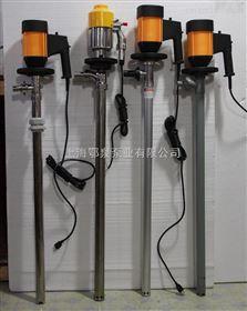 HD-E2-V+AL铝合金调速插桶泵