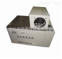 HH-SA超级恒温油浴(内循环)Z新油浴系列精品