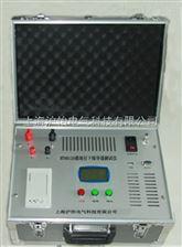HY6012A接地引下线导通测试仪