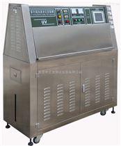 ZT-UV-50S耐紫外老化試驗機/抗UV老化機