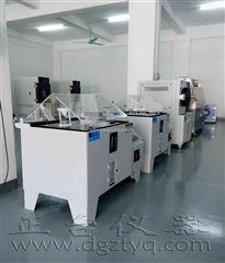 二氧化硫老化测试机,二氧化硫老化测试箱