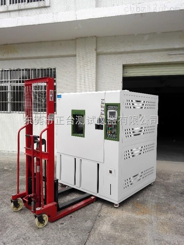 积冻雨环境试验箱