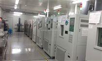 ZT-CTH-800X氙弧燈光照耐候試驗機