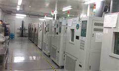 ZT-CTH-800X氙弧灯光照耐候试验机