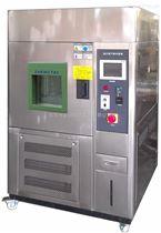 ZT-CTH-500X耐候試驗箱