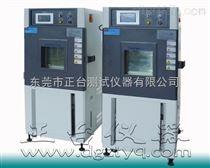 800L低温风冷速冻柜