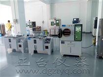 ZT-CTH-800A混合氣體腐蝕試驗箱/混合氣體腐蝕試驗機
